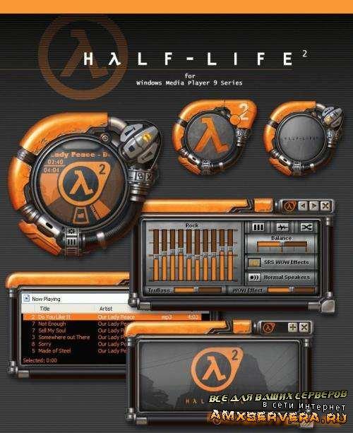 half life карты боты: